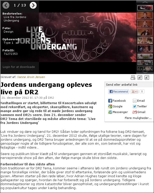DR 2112