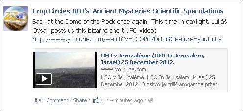 FB 261212 UFO