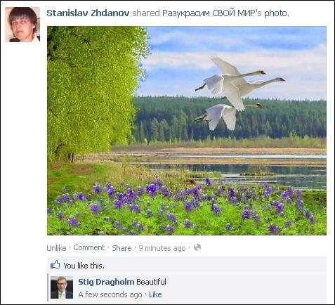 FB 3001 Stanislav