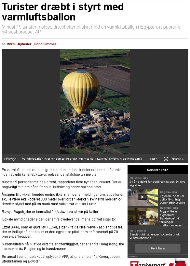 EB 260213 Ballon