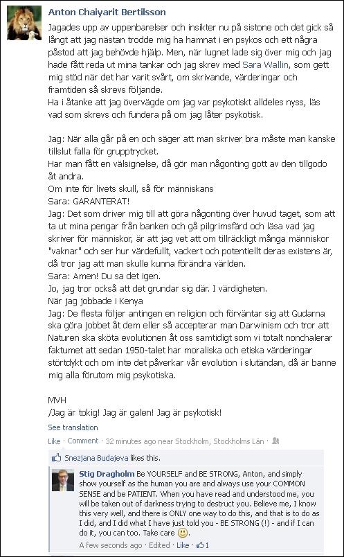 FB 160213 Anton