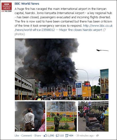 FB 070813 BBC Nairobi airport