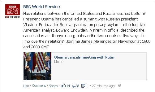 FB 070813 Obama BBC
