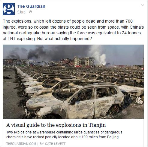 FB Guardian 140815