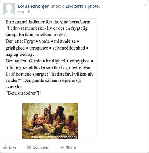 FB 290915 Lotus
